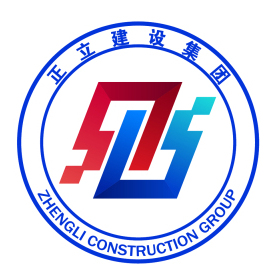 浙江正立高科建设有点公司