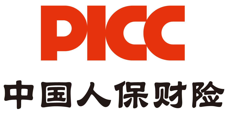 中国人民财产保险股份有限公司温州市瓯海支公司