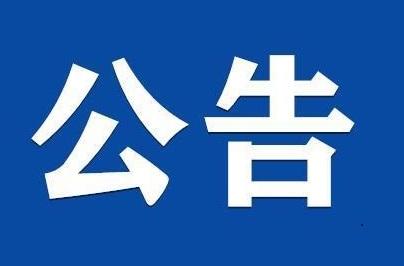 2021年瓯海区卫健系统面向温州医科大学